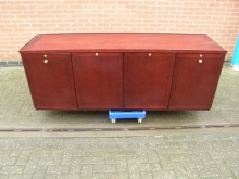 CPCZ1 Cupboard/Credenza Unit with 4 Doors. Width 200cm